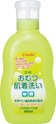 コンビ おむつ肌着洗い 液体タイプ 800ml