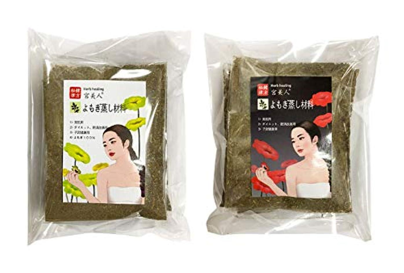 フォロー部分的に質素なヨモギ蒸しの座浴材、子宮健康用30グラム10個,300g 10回分