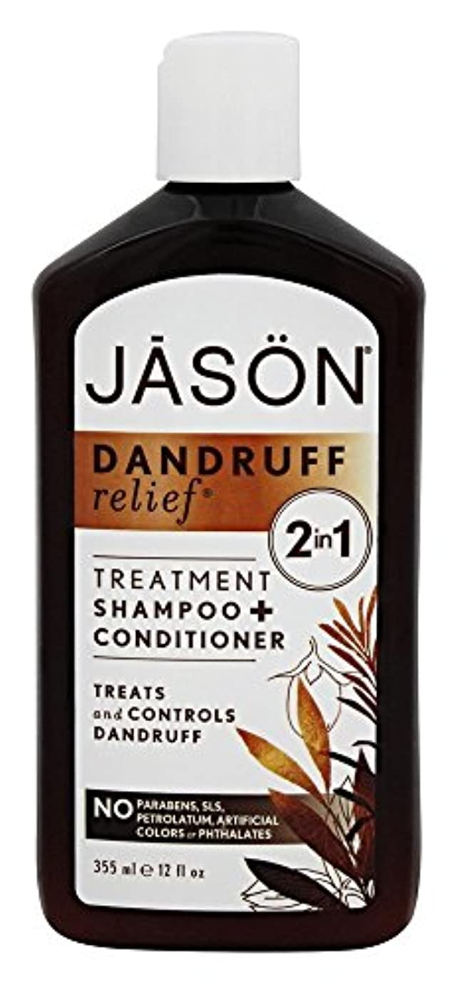 被害者軍ドアミラーJASON Natural Products - ふけ救済 2 の 1 治療シャンプー&コンディショナー - 12ポンド [並行輸入品]