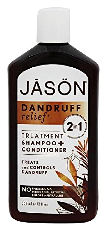 意図する交通ラオス人JASON Natural Products - ふけ救済 2 の 1 治療シャンプー&コンディショナー - 12ポンド [並行輸入品]