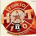J-WAVE TOKIO HOT 100~EMI EDITION (2)