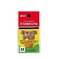 キザクラ(kizakura) キャップシモリ M イエロー