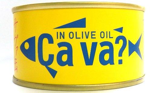 サヴァ缶 国産サバのオリーブオイル漬け 170g ×4缶