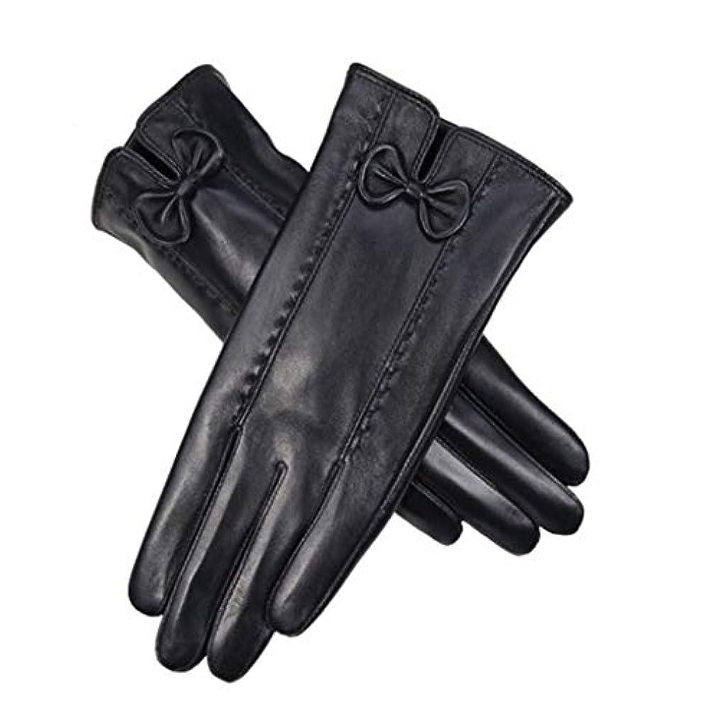 インカ帝国ストロー修理工女性の綿手袋冬プラス車の屋外サイクリング冷たい女性のタッチスクリーン手袋の厚い暖かい韓国語バージョン