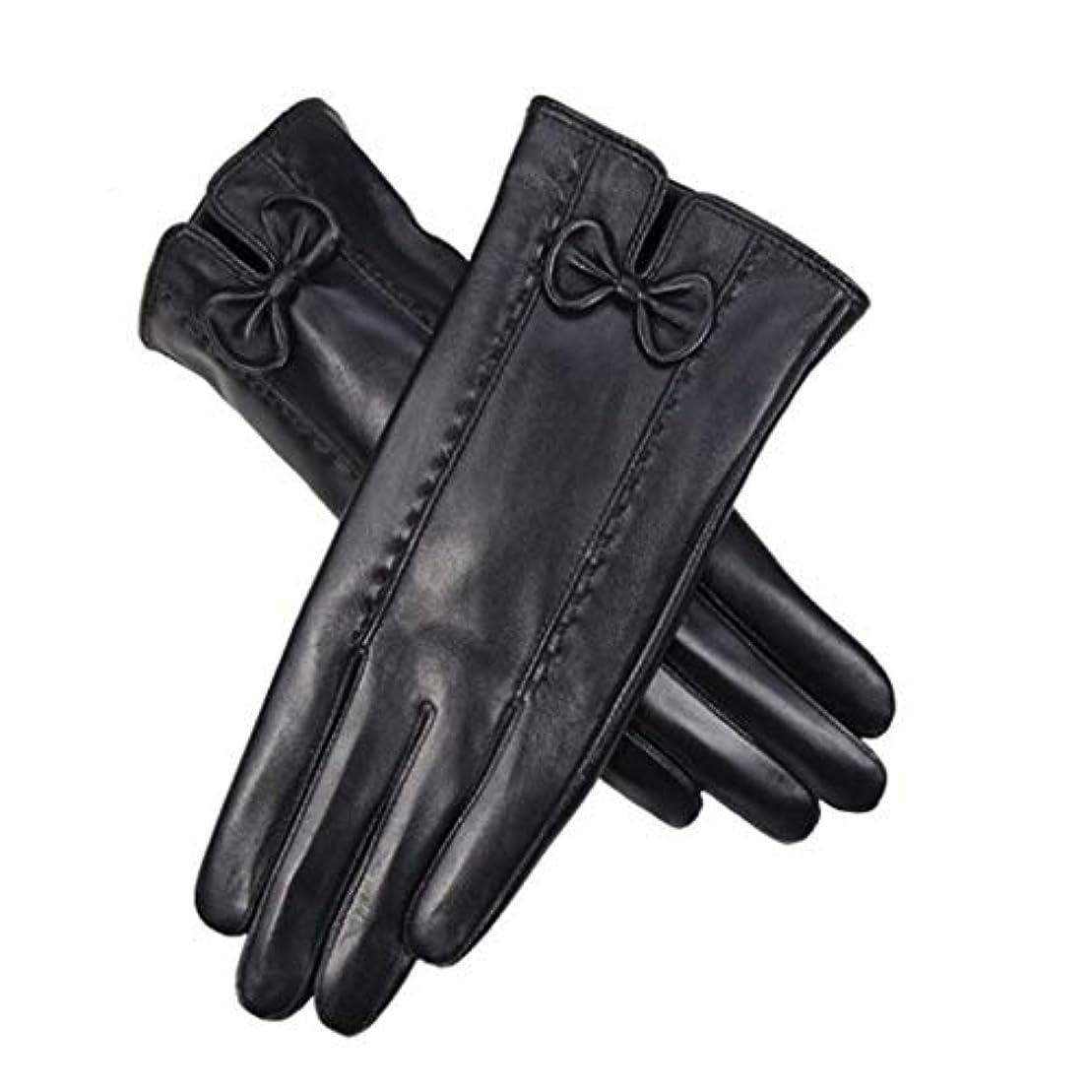 イノセンス借りる公平な女性の綿手袋冬プラス車の屋外サイクリング冷たい女性のタッチスクリーン手袋の厚い暖かい韓国語バージョン
