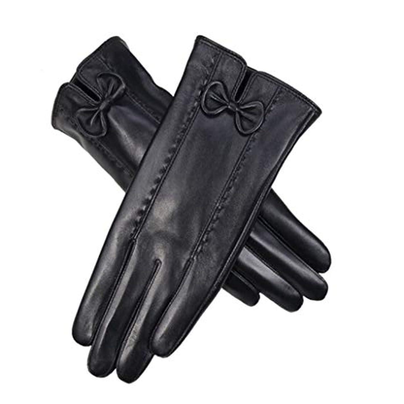 コンプライアンスホーム拒絶女性の綿手袋冬プラス車の屋外サイクリング冷たい女性のタッチスクリーン手袋の厚い暖かい韓国語バージョン