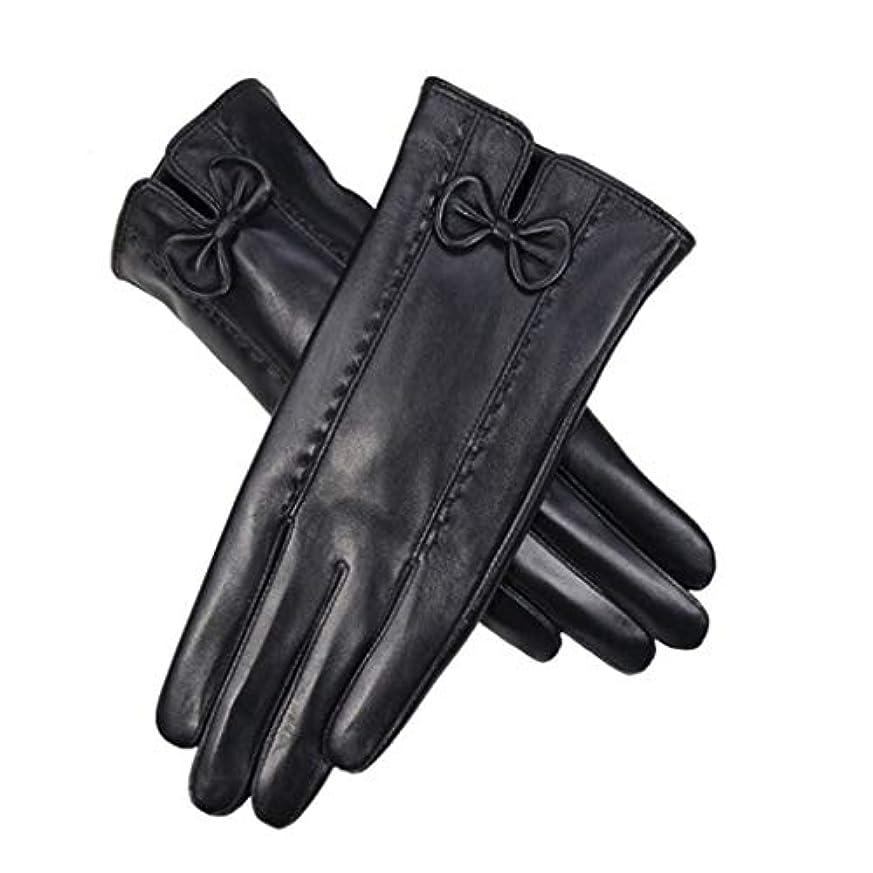 プリーツ端末平和女性の綿手袋冬プラス車の屋外サイクリング冷たい女性のタッチスクリーン手袋の厚い暖かい韓国語バージョン