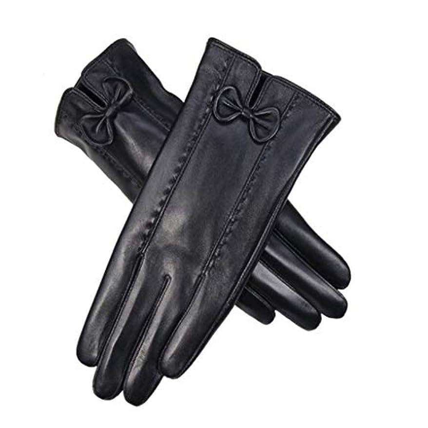 コロニアル攻撃的それら女性の綿手袋冬プラス車の屋外サイクリング冷たい女性のタッチスクリーン手袋の厚い暖かい韓国語バージョン