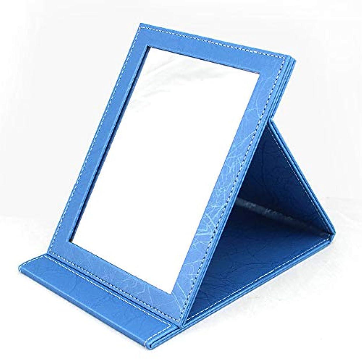 冷蔵する航空便他に化粧鏡 卓上鏡 折りたたみ鏡 スタンドミラー 角度調整自由自在 上質PUレザー使用,青