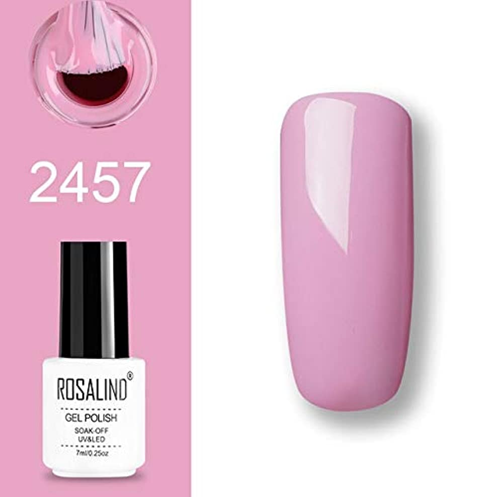 ファッションアイテム ROSALINDジェルポリッシュセットUVセミパーマネントプライマートップコートポリジェルニスネイルアートマニキュアジェル、ピンク、容量:7ml 2457。 環境に優しいマニキュア