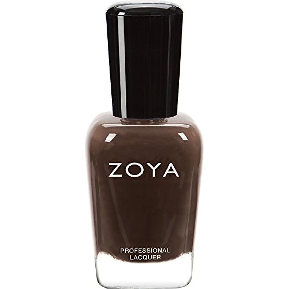 つぶやきスリッパ被害者ZOYA ゾーヤ ZP744  Emilia エミリア 15ml Naturel DEUX(2) Collection ダークチョコレートクリーム マット 爪にやさしいネイルラッカーマニキュア