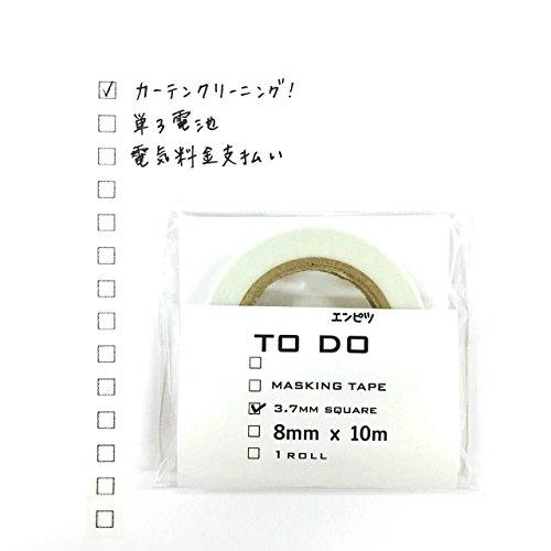 エンピツTODOマスキングテープ3.7mm 1個パック TE-02