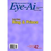 Eye-Ai [Japan] November 2018 (単号)