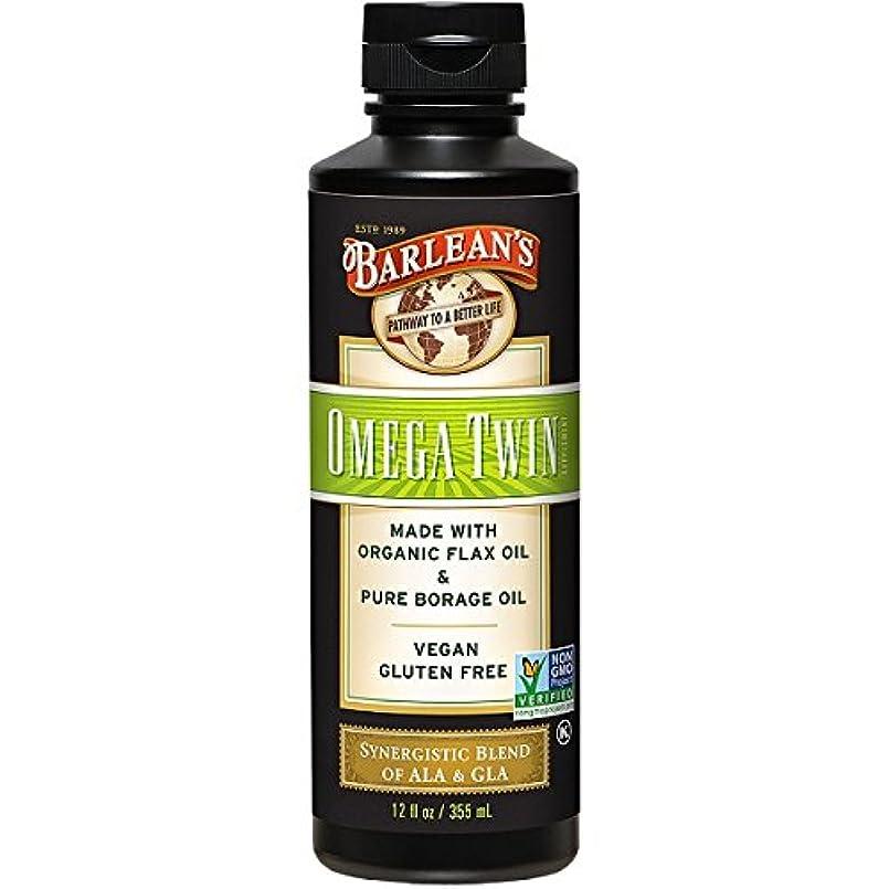 どれ限りなく皮肉Barlean's, Omega Twin, Complete 3-6-9 Nutrition, 12 fl oz (350 ml)