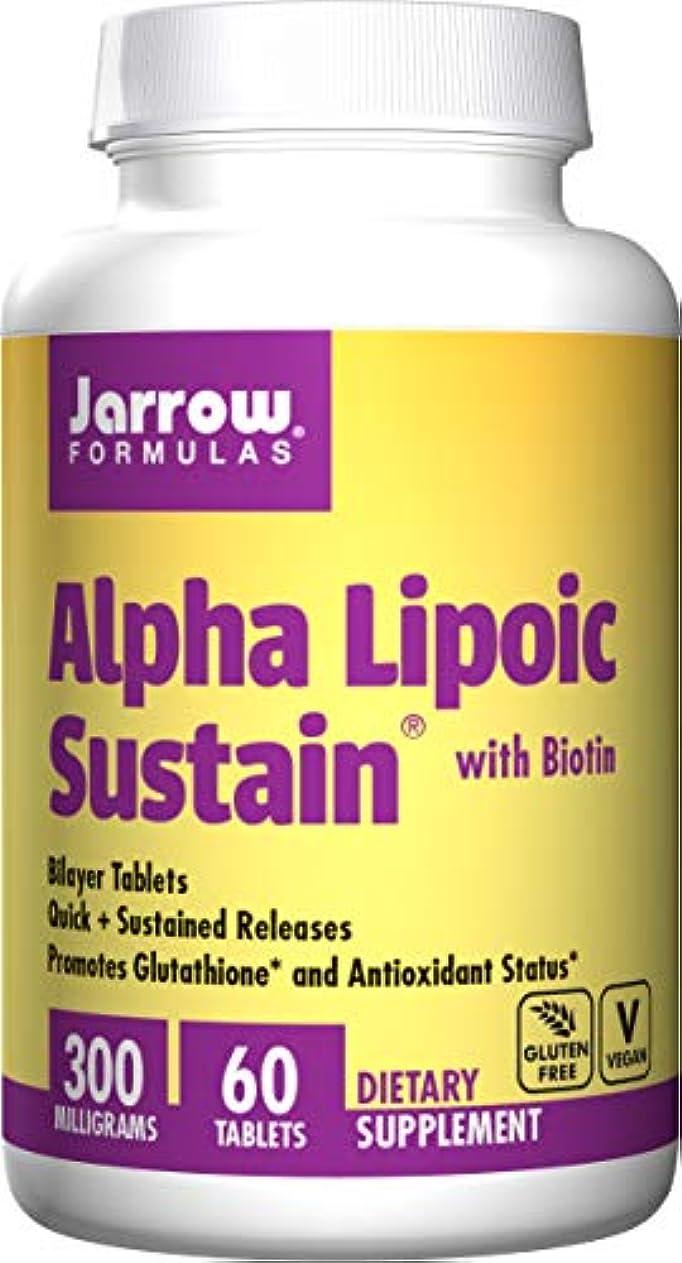 ミュウミュウおびえた制限するアルファリポ酸300 60錠