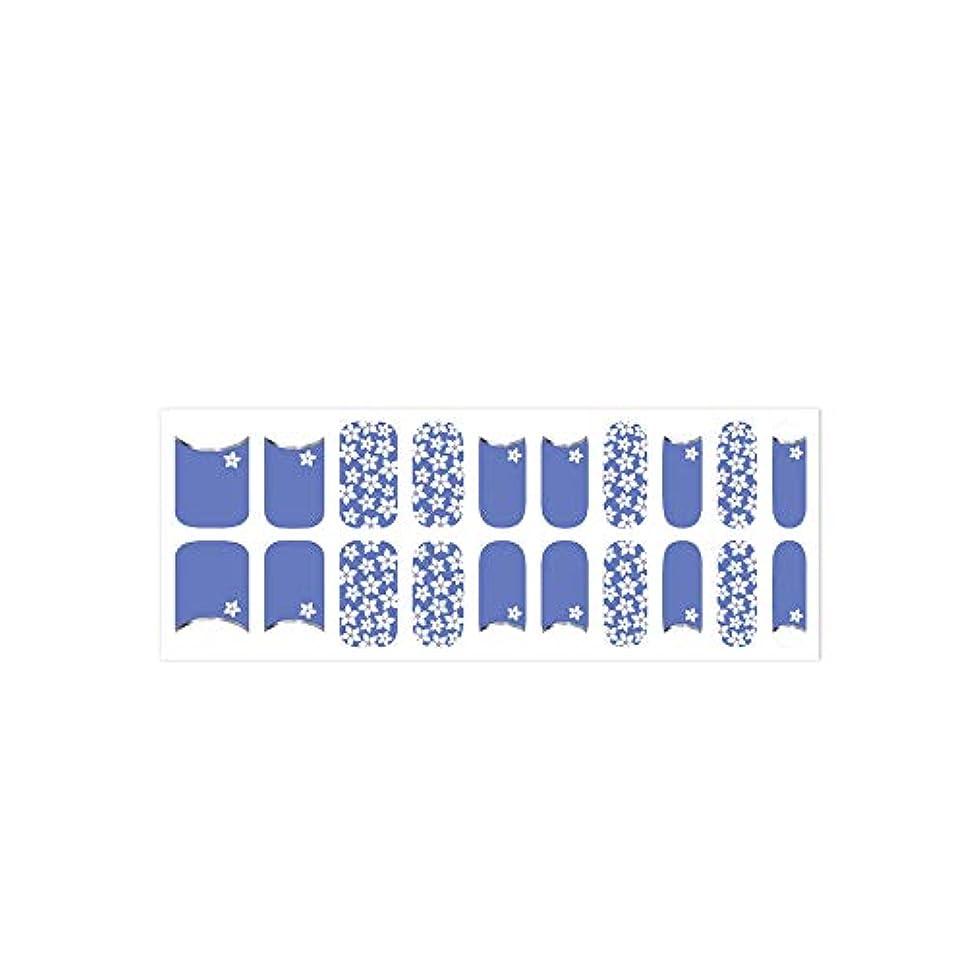 すすり泣き行政く爪に貼るだけで華やかになるネイルシート! 簡単セルフネイル ジェルネイル 20pcs ネイルシール ジェルネイルシール デコネイルシール VAVACOCO ペディキュア ハーフ かわいい 韓国 シンプル フルカバー ネイルパーツ シール フラワー クリア ラインテープ ツートン おしゃれ (flower garden(スカイブルー))