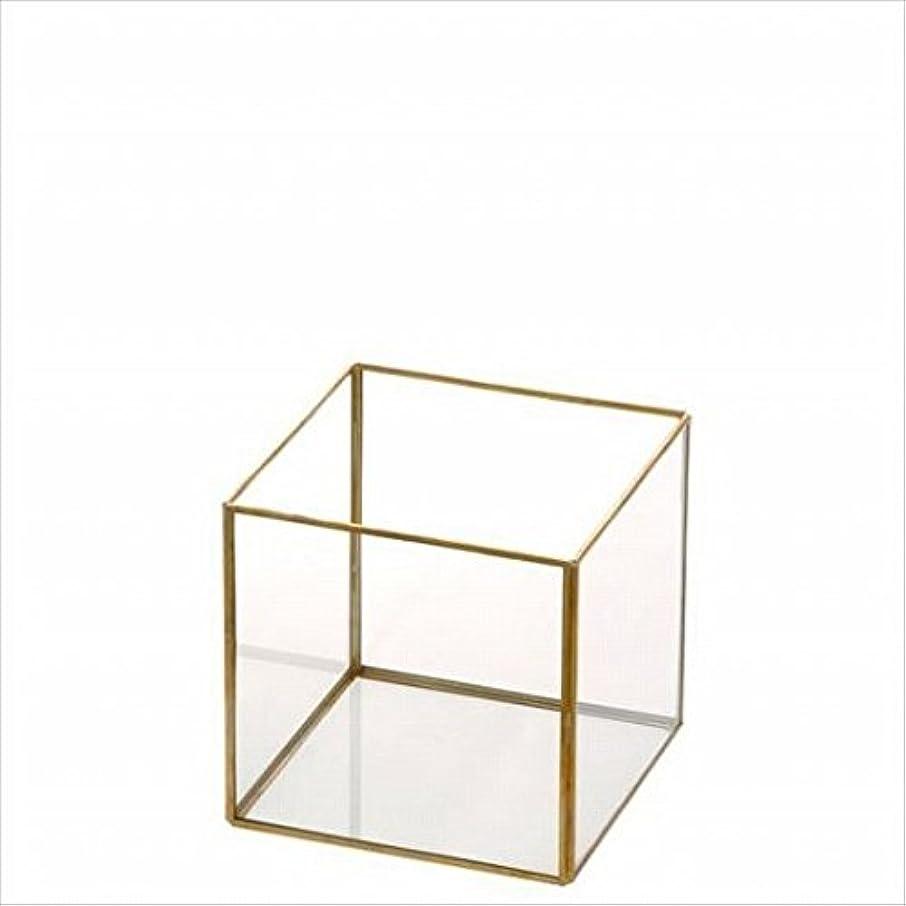 デクリメント条件付き独立したkameyama candle(カメヤマキャンドル) キューブガラスS(J5620010)