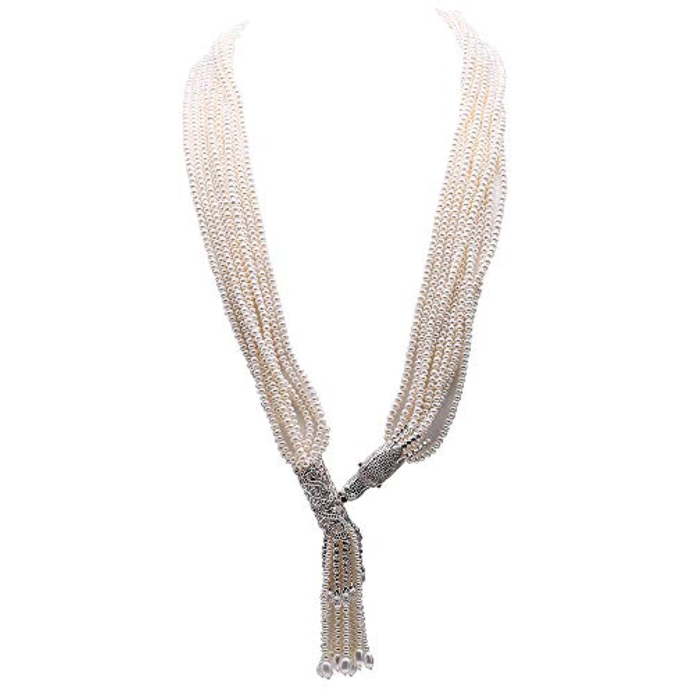 JYX パールマルチストランドネックレス 4-4.5mm ホワイト淡水養殖パール 10ストランド ロングネックレス シルバークラスプペンダント レディース
