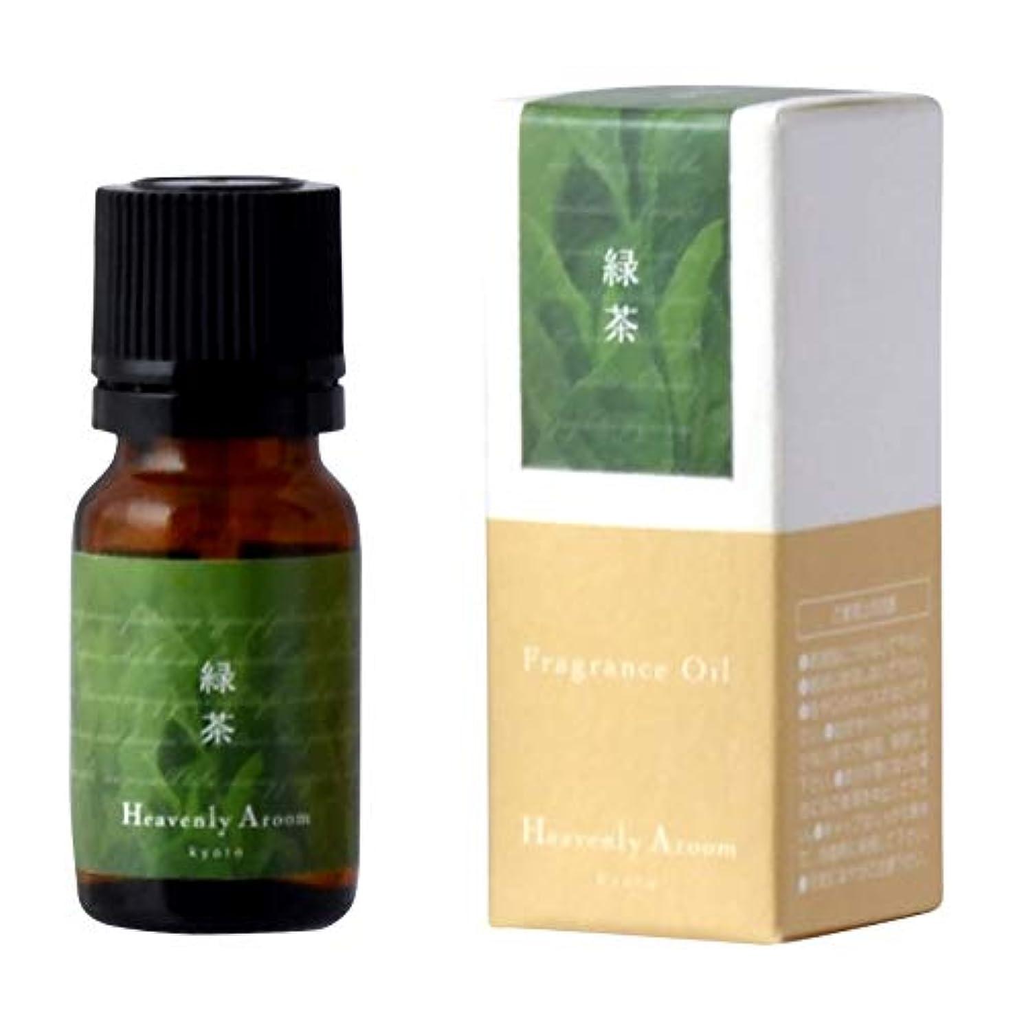 レンダリング注ぎます入場料Heavenly Aroom フレグランスオイル 緑茶 10ml