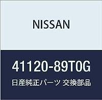 NISSAN(ニッサン) 日産純正部品 シ-ルキツト 41120-89T0G