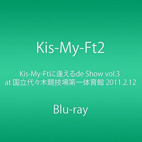 【Kis-My-Ft2】おすすめライブDVDランキング5選!観ておくべきDVDはこれだ!の画像