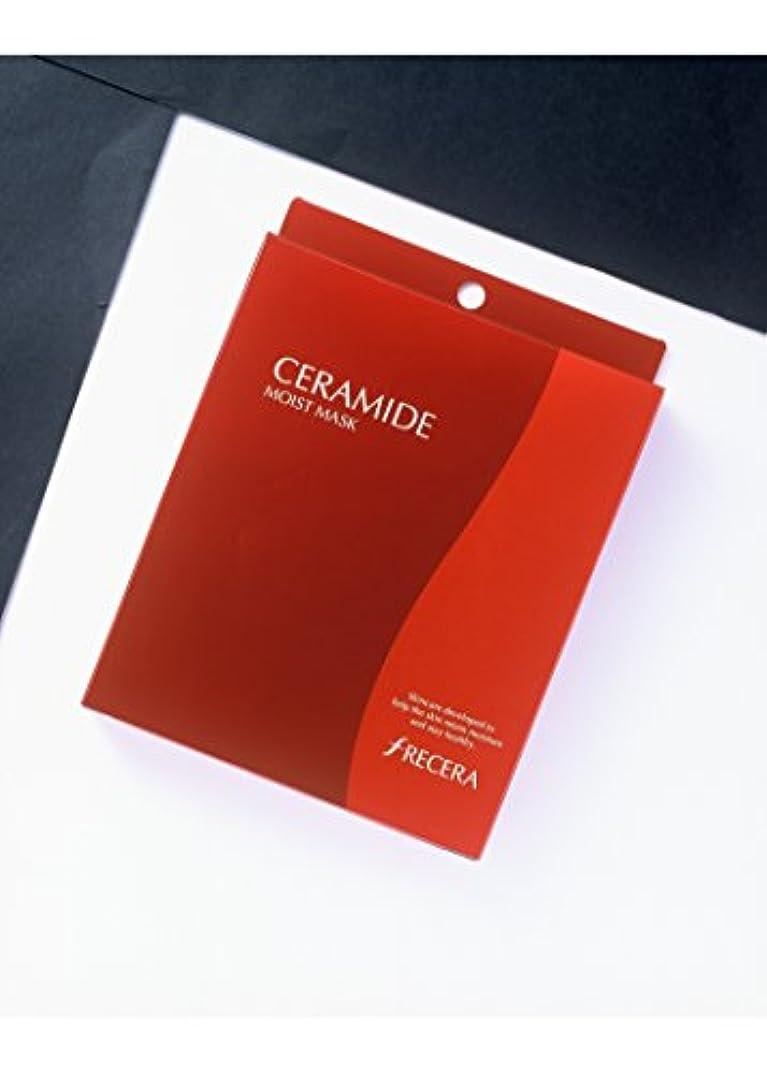 極地楽観的遷移フレッセラ セラミドマスクd 5枚入