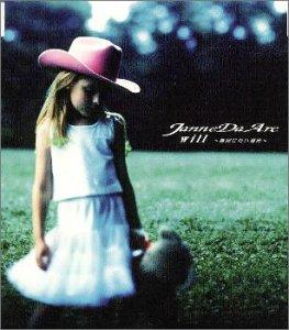 【Janne Da Arc(ジャンヌダルク)】おすすめ人気曲ランキングTOP10!伝説の名曲を厳選!の画像