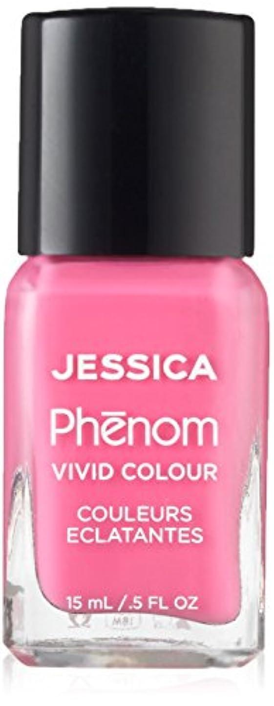 フィドルリビングルーム経験的Jessica Phenom Nail Lacquer - Saint Tropez - 15ml / 0.5oz