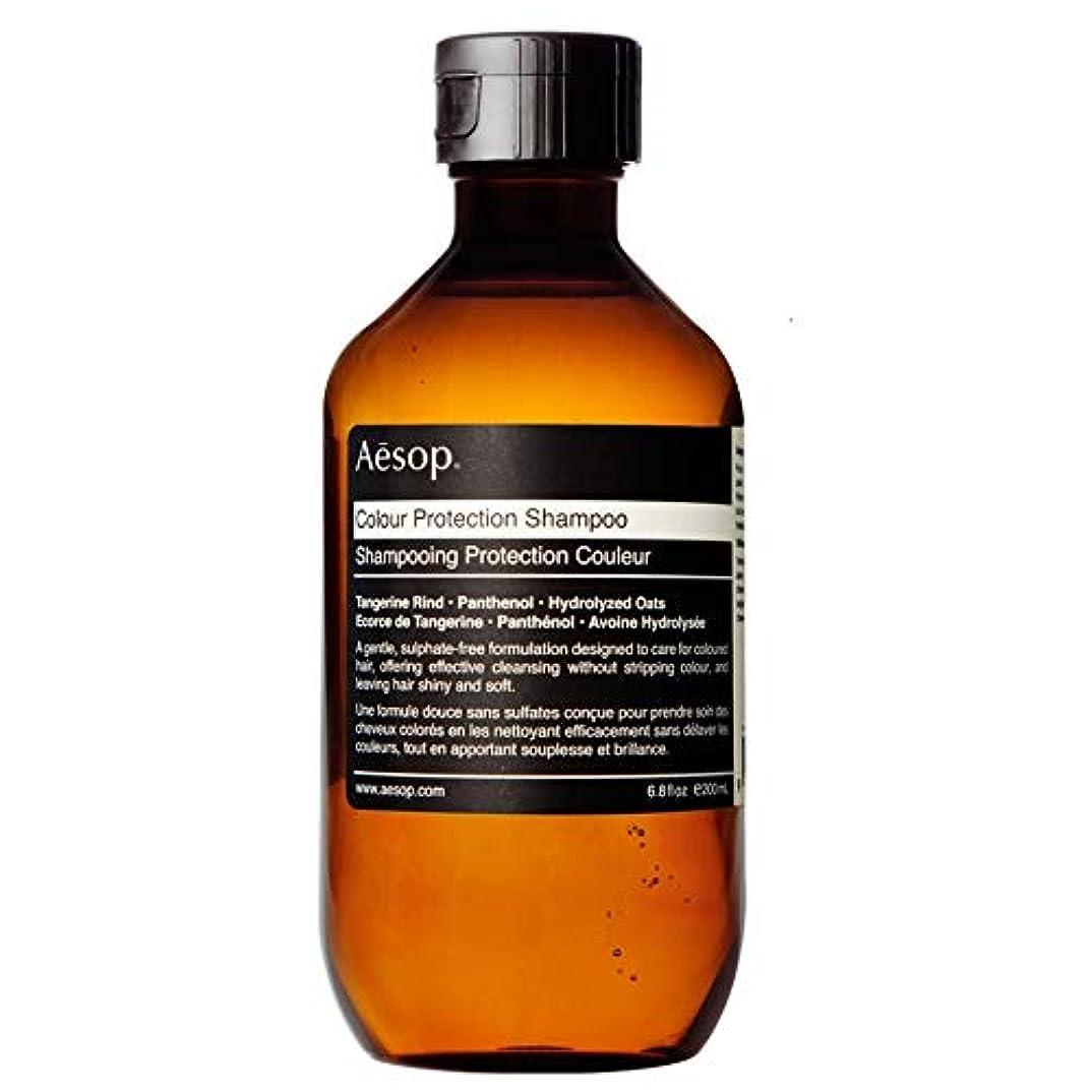 去るポンペイ集まる[Aesop ] イソップ色保護シャンプー - Aesop Colour Protection Shampoo [並行輸入品]