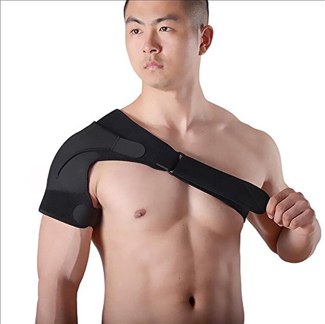 対話雄弁な傾向があるZSZBACE 肩サポーター 右肩 左肩 肩 肩固定 けが 防止 マジック テープ式 男女兼用 簡単装着 (右肩用, ブラック)