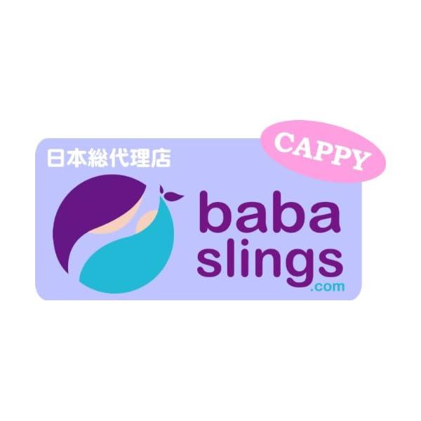 ババスリング 【日本正規品保証付】【正規代理店...の紹介画像7