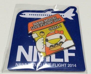 水樹奈々 LIVE FLIGHT 2014 大阪 1日目 会場限定 ピンズ ナネットさん NANA MIZUKI ツアー グッズ NMLF nm7 ピンバッジ 水樹奈々