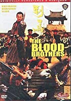 The Blood Brothers (Shaw Brothers) [並行輸入品]