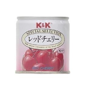 K&K レッドチェリー 190g