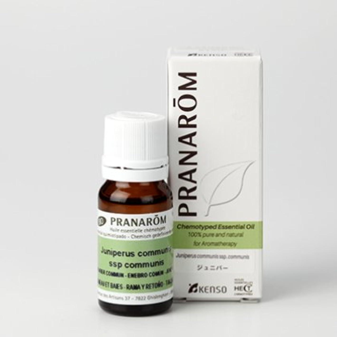 延ばす助言肺炎ジュニパー 10mlトップノート プラナロム社エッセンシャルオイル(精油)