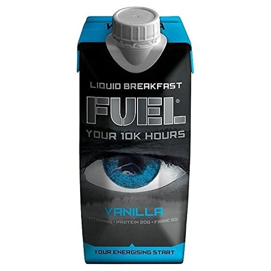 むしろ一回突然燃料バニラ朝食ドリンク330ミリリットル (x 6) - Fuel Vanilla Breakfast Drink 330ml (Pack of 6) [並行輸入品]
