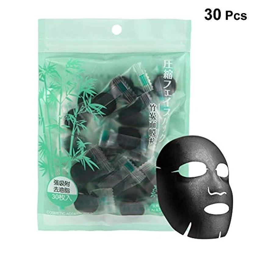 添付バケツ放棄h 圧縮フェイスマスクブラック使い捨てスキンフェイスケアDIYフェイシャルマスク30ピース