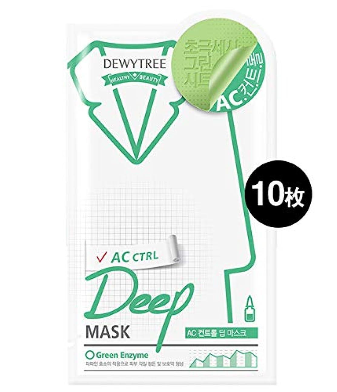 かろうじてコンクリートオン(デューイトゥリー) DEWYTREE ACコントロールディープマスク 10枚 AC Control Deep Mask 韓国マスクパック (並行輸入品)