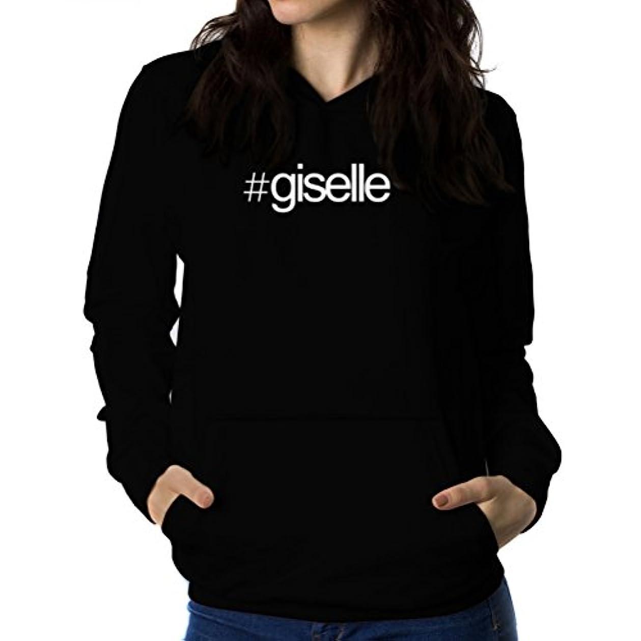 回復不規則な放送Hashtag Giselle 女性 フーディー