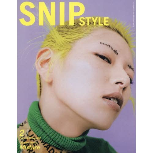 SNIP  STYLE(No.387 2018 Feb.)