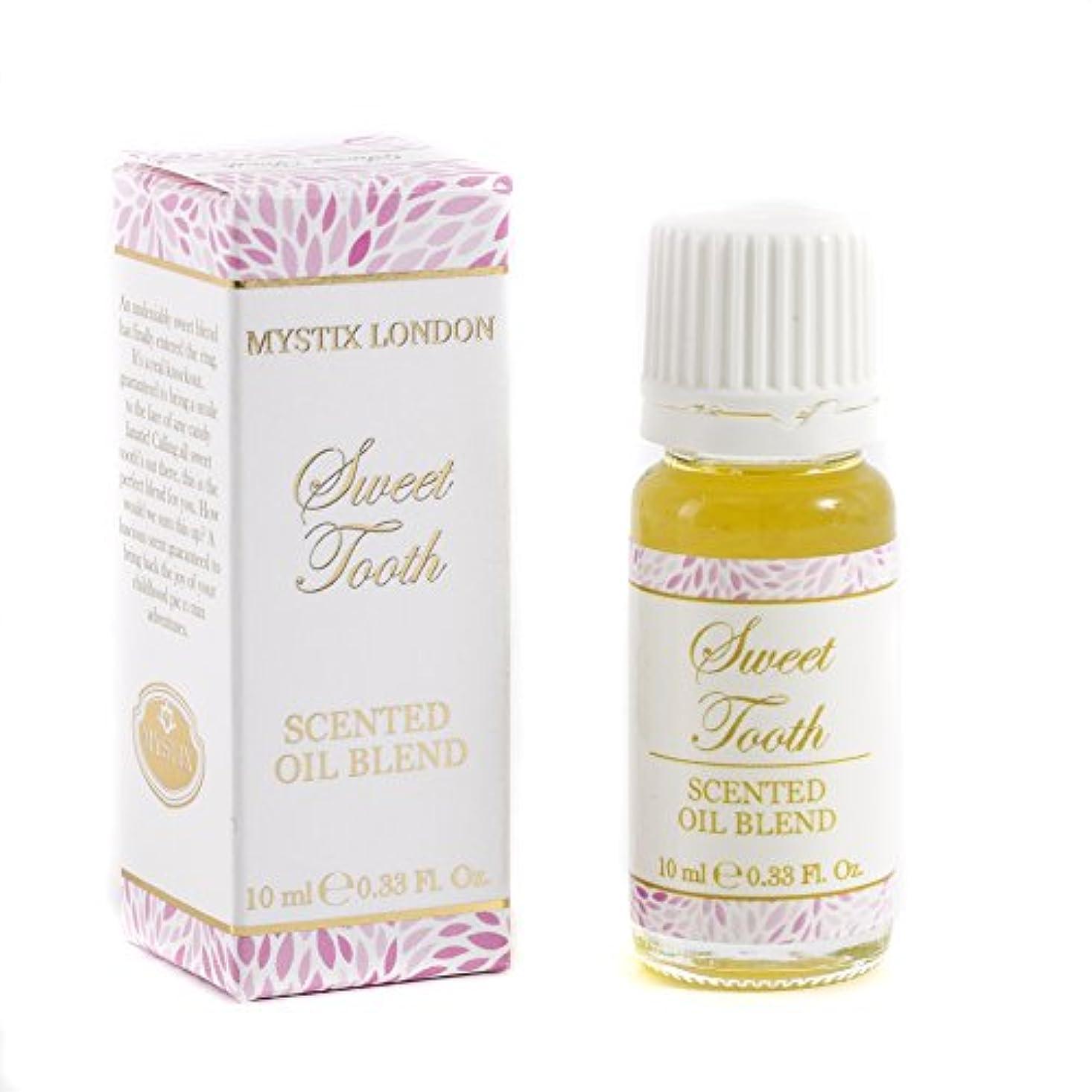 キャスト健康省略Mystic Moments | Sweet Tooth - Scented Oil Blend - 10ml