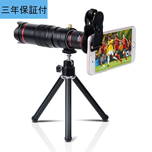 Yarrashop 22倍 HDスマホ望遠レンズ 高画質クリップ式 iphone用 android用 単眼鏡 三脚付き ブラック 安心保証付き