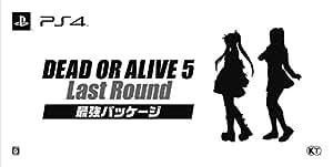 【Amazon.co.jp & GAMECITY限定】DEAD OR ALIVE 5 Last Round 最強パッケージ 初回封入特典(ダウンロードシリアル)付 - PS4