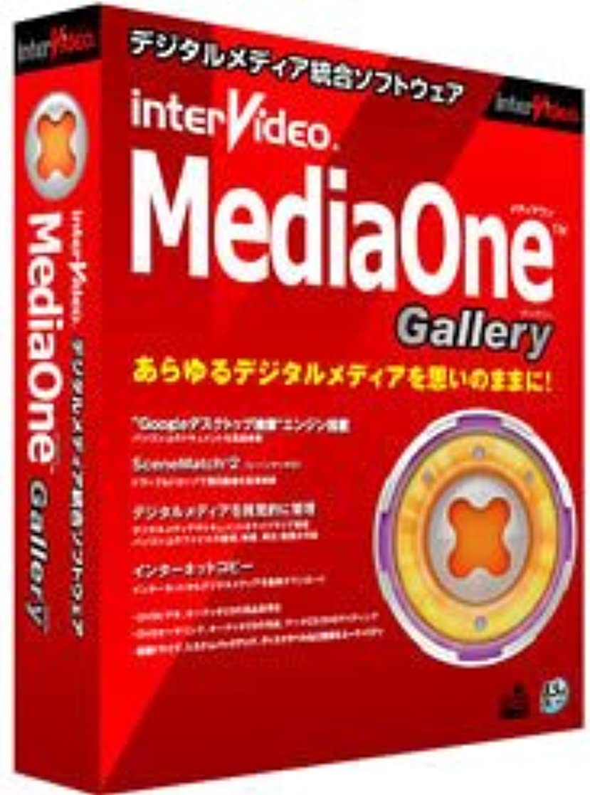 社会学スクリーチ気付くInterVideo MediaOne Gallery