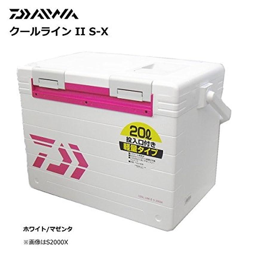 ダイワ(Daiwa) クーラーボックス 釣り クーラー クールラインII S2000X ホワイト/マゼンタ