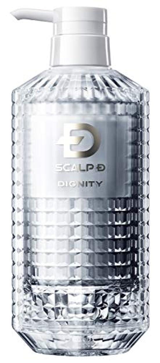 アンファー (ANGFA) スカルプD ディグニティ ザ スカルプパックコンディショナー 350ml スカルプD高品位コンディショナー ギフト