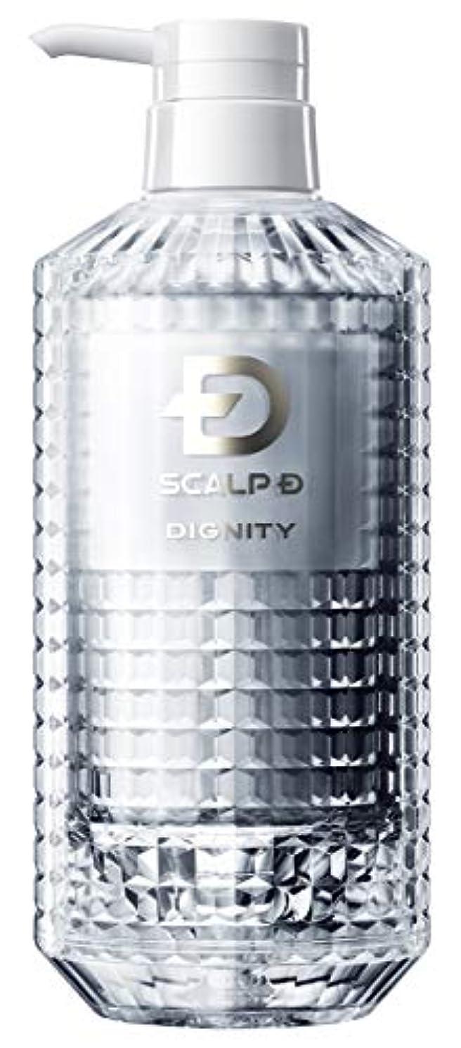 空白苦チャットアンファー (ANGFA) スカルプD ディグニティ ザ スカルプパックコンディショナー 350ml スカルプD高品位コンディショナー ギフト