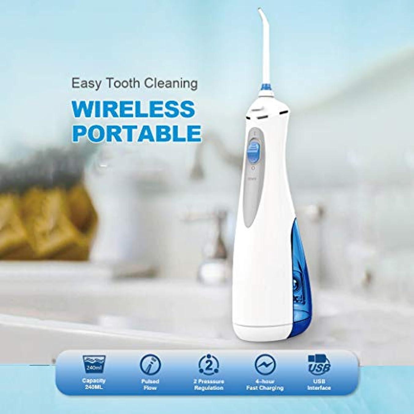 軽量ダンス盆地口腔洗浄器きれいな歯のためのコードレス水デンタルフロスIpx7の再充電可能な口頭歯科Flosser