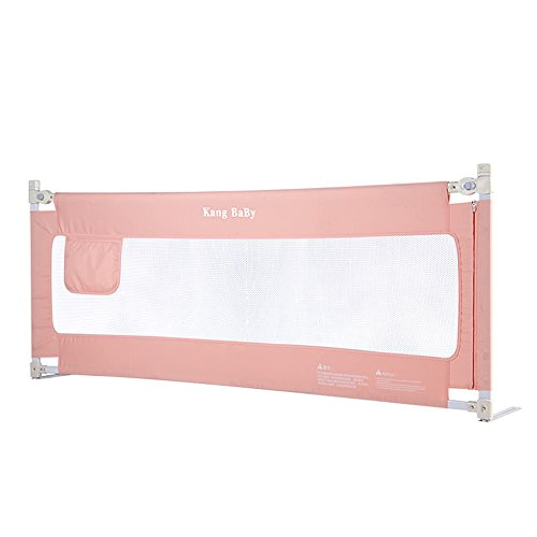 YNN フェンス\チャイルドベッドフェンスフォールティングベッドガードレールバッフル安全垂直エレベーターベッドガードレール150 \ 180 \ 200 Cm (色 : Pink, サイズ さいず : 200cm)
