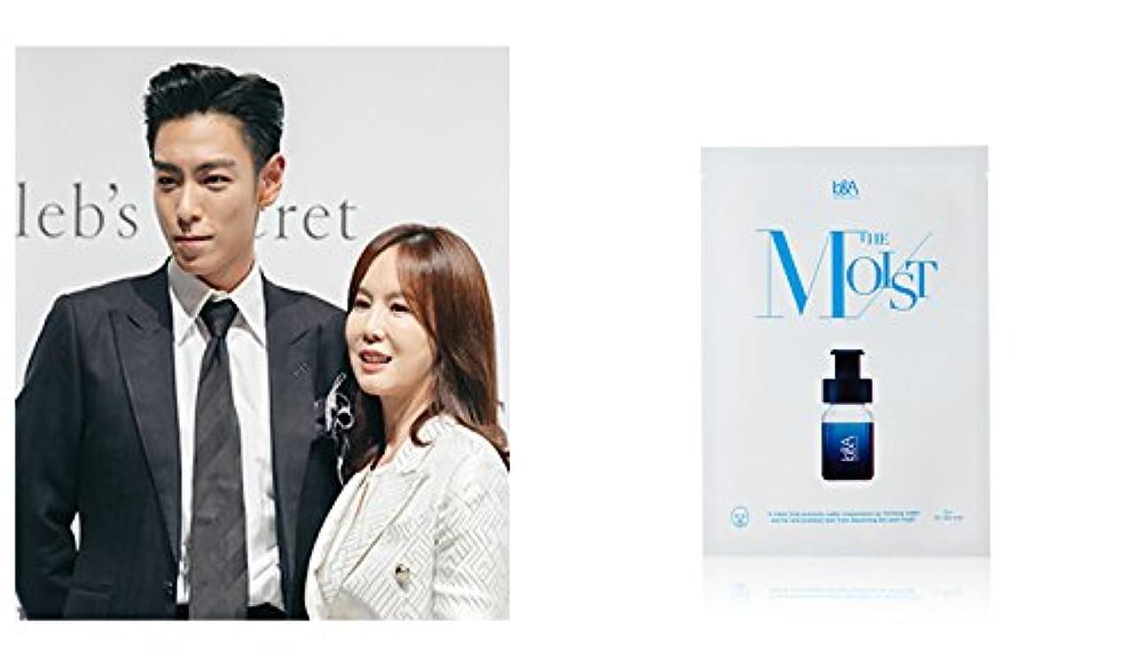 一部きらめき反乱BigBang Top [K cosmetic][K beauty] Celeb's-Secret THE MOIST MASK / 5pcs [海外直送品][並行輸入品]